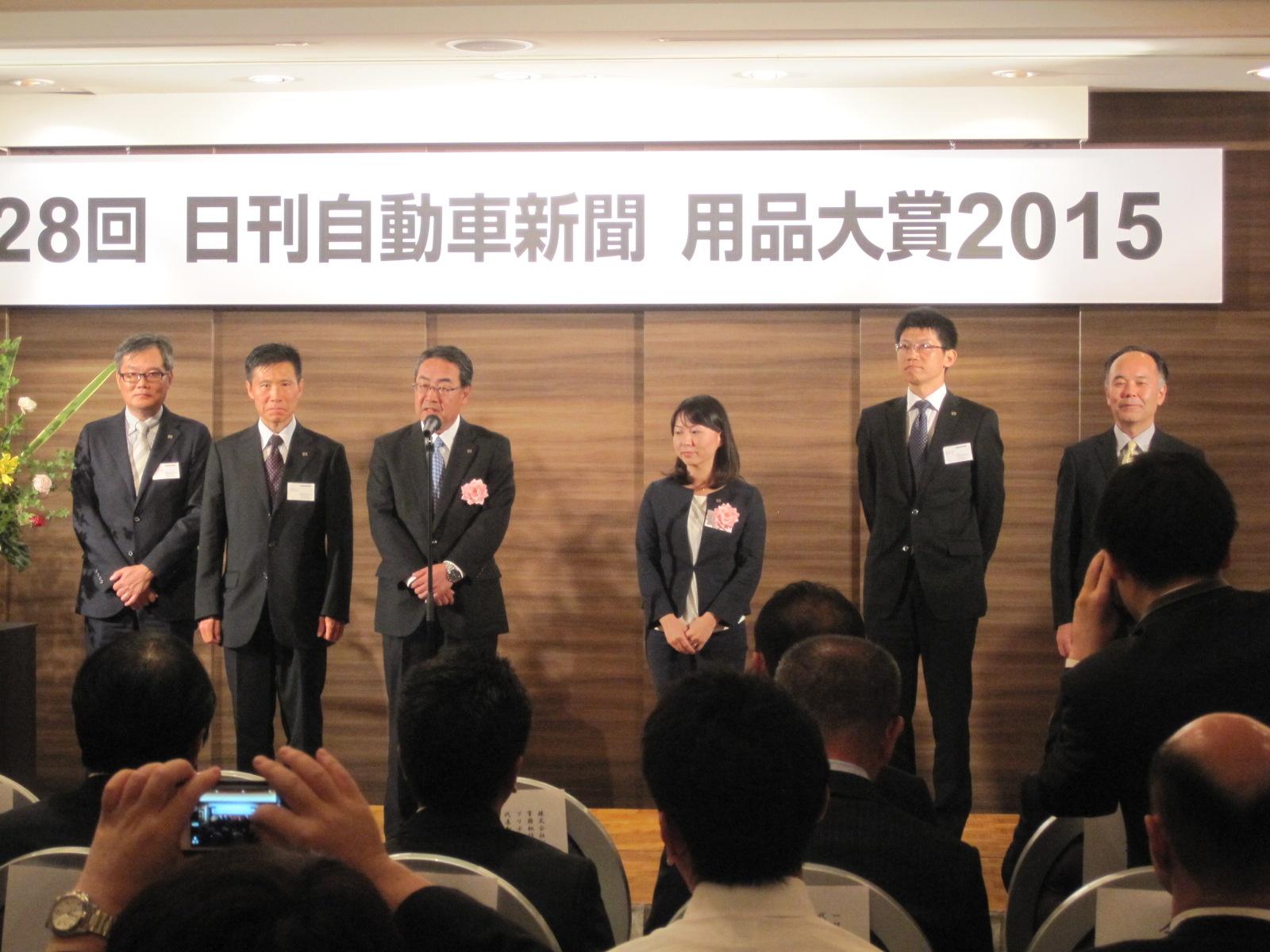 JMCA 全国二輪車用品連合会      28th日刊自動車新聞用品大賞2015